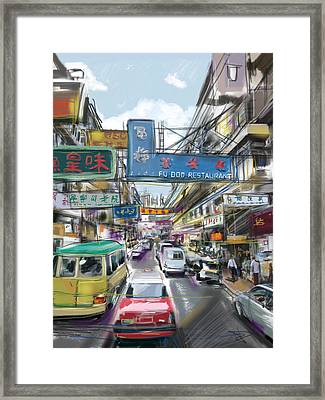 Meet Me At Fu Doo Framed Print by Russell Pierce