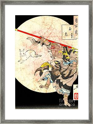 Monkey King And Moon Rabbit 1887 Framed Print by Padre Art