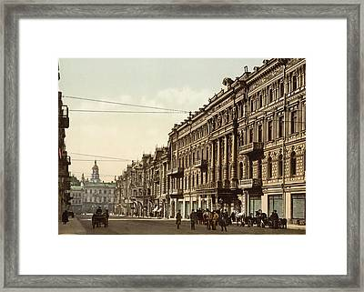 Nicolviewskaia Street In Kiev - Ukraine - Ca 1900 Framed Print by International  Images