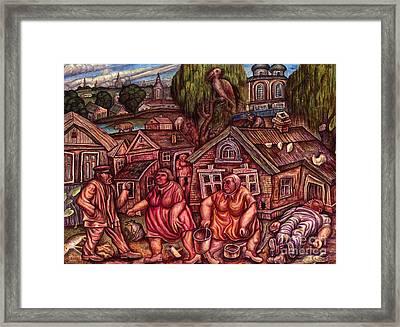No Name II Framed Print by Vladimir Feoktistov