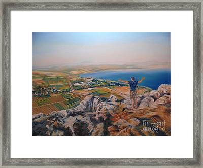 Oh Isreal Framed Print by Terri Thompson