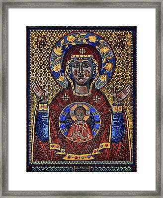 Orthodox Icon Of The Mosaic Framed Print by Gennadiy Golovskoy