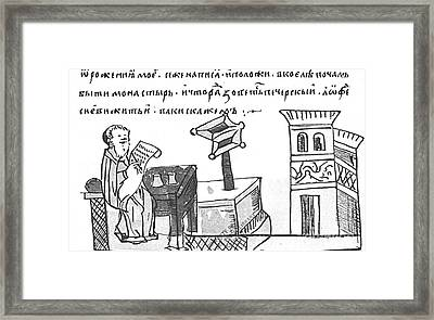 Saint Nestor The Chronicler, 11th Framed Print by Photo Researchers