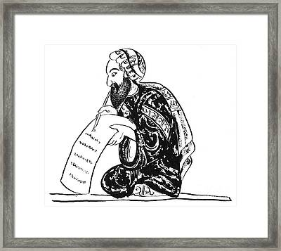 Scribe: Arab, 14th Century Framed Print by Granger