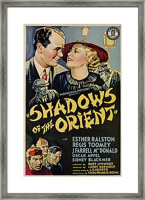 Shadows Of The Orient, From Left, Top Framed Print by Everett