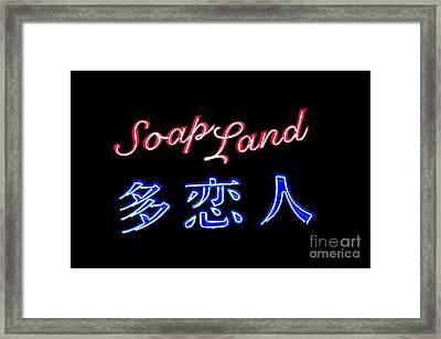 Soap Land Neon Framed Print by Dean Harte