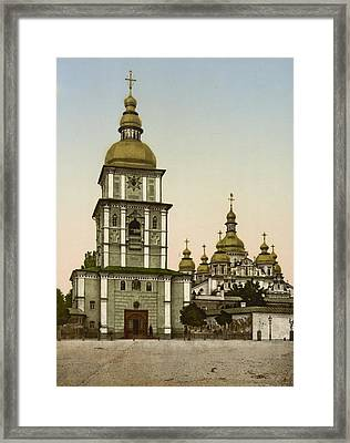 St Michaels Monastery In Kiev - Ukraine Framed Print by International  Images
