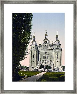 St Paul And St Peter Cathedrals In Kiev - Ukraine - Ca 1900 Framed Print by International  Images