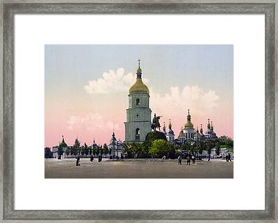 St Sophia Cathedral In Kiev - Ukraine - Ca 1900 Framed Print by International  Images