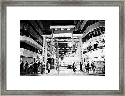 Temple Street Night Market Tsim Sha Tsui Kowloon Hong Kong Hksar China Framed Print by Joe Fox