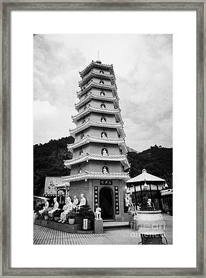 Ten Thousand Buddhas Monastery Nine Level Pagoda Sha Tin New Territories Hong Kong Framed Print by Joe Fox