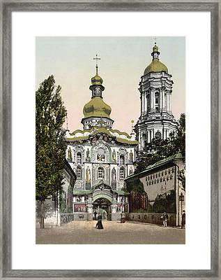 The Lavra Gate - Kiev - Ukraine - Ca 1900 Framed Print by International  Images