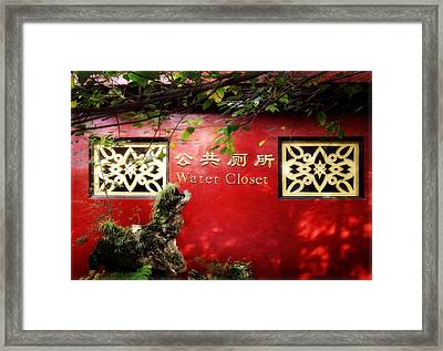 The Nicest Wc You Will Ever See Framed Print by Joan Carroll