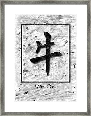 The Ox Framed Print by Mauro Celotti