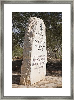 The Plaque Said To Commemorate Framed Print by Taylor S. Kennedy