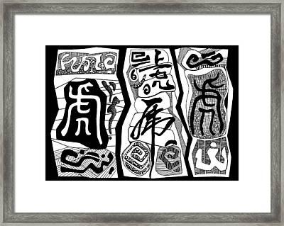 Tiger Chinese Characters Framed Print by Ousama Lazkani