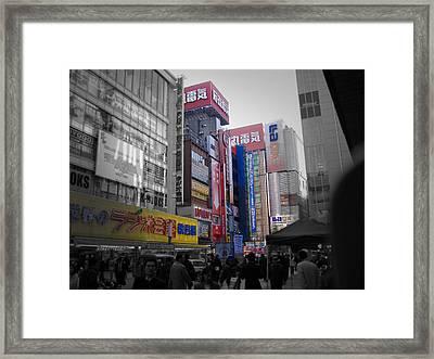 Tokyo Pick Hour Framed Print by Naxart Studio