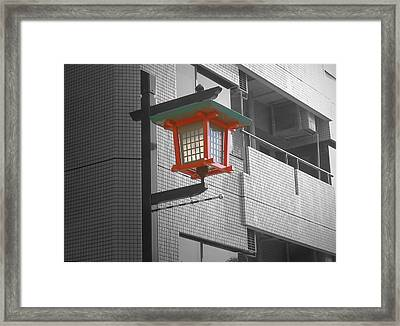 Tokyo Street Light Framed Print by Naxart Studio