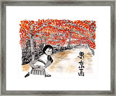 Under The Cherry Trees Framed Print by Catarina Bessell