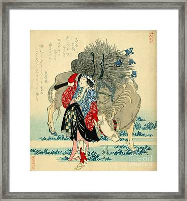 Village Girl From Ohara Framed Print by Padre Art