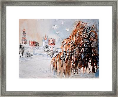 W 42 Moscow Framed Print by Dogan Soysal