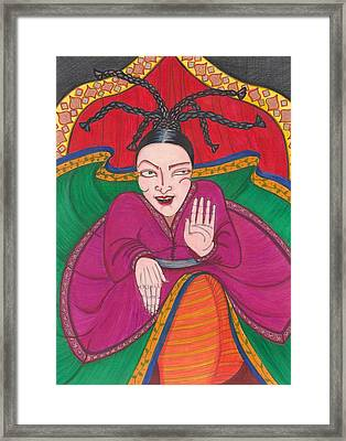 Wild Persian Dancer Framed Print by Catherine Carr