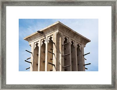 Wind Tower Framed Print by Fabrizio Troiani