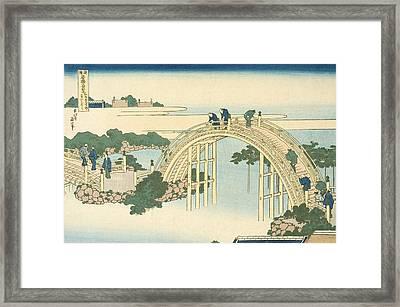 Drum Bridge Of Kameido Tenjin Shrine From The Series Wondrous Views Of Famous Bridges In All The Pr Framed Print by Katsushika Hokusai