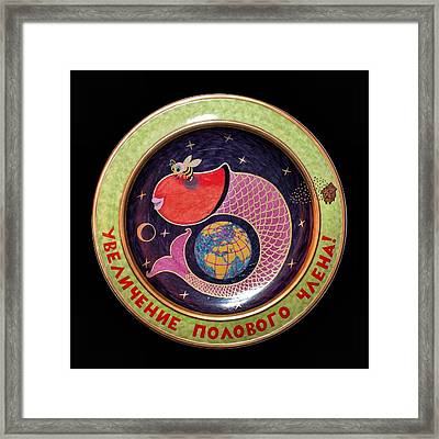 Increase In A Sexual Member. Framed Print by Vladimir Shipelyov