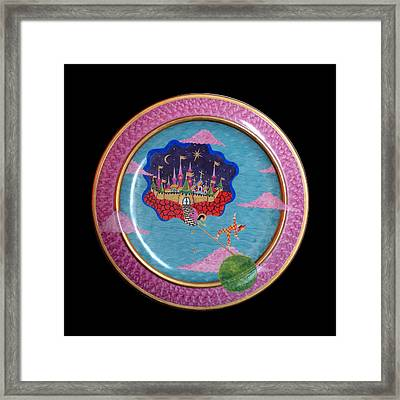Paradise Under The Sky. Framed Print by Vladimir Shipelyov