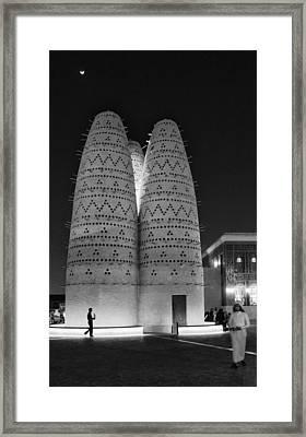 Qatar Cultural Village Framed Print by Paul Cowan