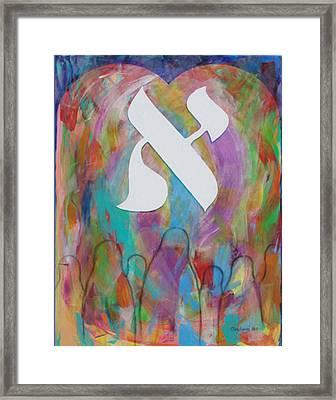 Sinai Framed Print by Mordecai Colodner