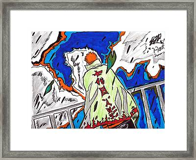 The Seventh Hero Framed Print by Seif Seif