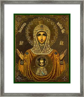 Madonna And Child Framed Print by Christian Art