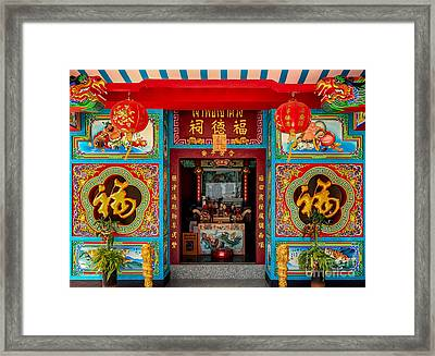 Chinese Temple Framed Print by Adrian Evans
