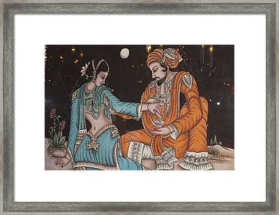 Rubaiyat Of Omar Khayyam Framed Print by Carl Purcell
