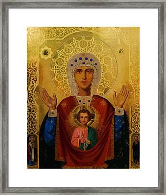 Madonna Enthroned Framed Print by Christian Art