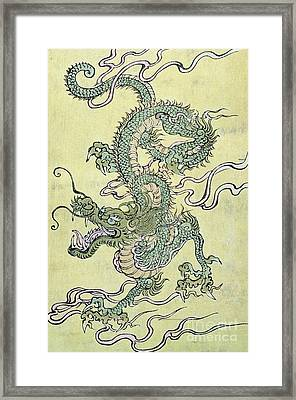 A Chinese Dragon Framed Print by Chinese School