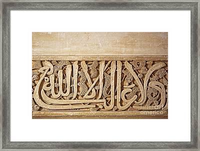 Alhambra Wall Detail4 Framed Print by Jane Rix