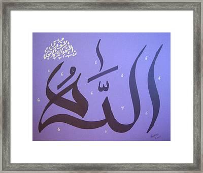 Allah Light Of The Heavens And The Earth - Purple Framed Print by Faraz Khan