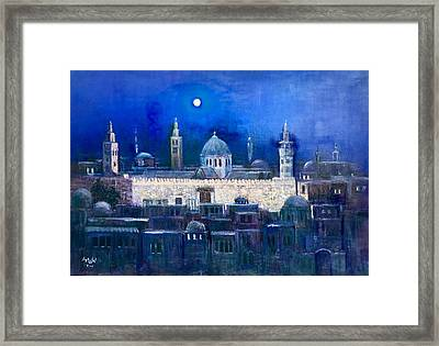 Amawee Mosquet  At Night Framed Print by Laila Awad Jamaleldin