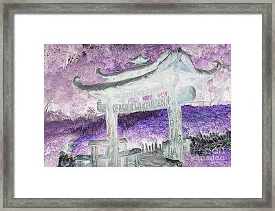 An Other Worldly Garden Framed Print by Gary Richards