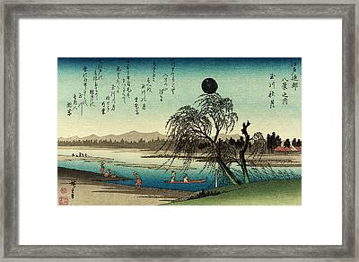 Autumn Moon On Tama River Vintage Japanese Art Framed Print by Just Eclectic