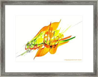 Autumn, The Most Beautiful Season Framed Print by Mah FineArt