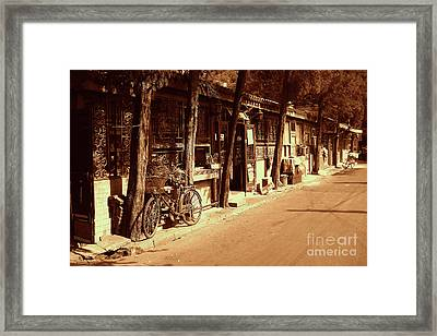 Beijing City 8 Framed Print by Xueling Zou