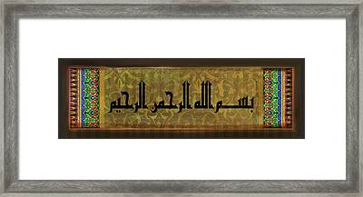 Bismillah-3 Framed Print by Seema Sayyidah