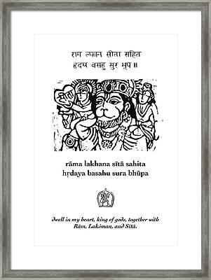 Black And White Hanuman Chalisa Page 58 Framed Print by Jennifer Mazzucco
