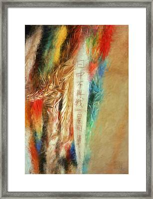 Blessed Are The Peacemakers - Paper Cranes Framed Print by Geoffrey C Lewis
