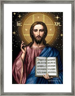 Blessing Christ Framed Print by Stoyanka Ivanova