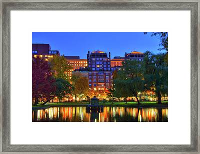 Boston Lagoon In The Public Garden Framed Print by Joann Vitali